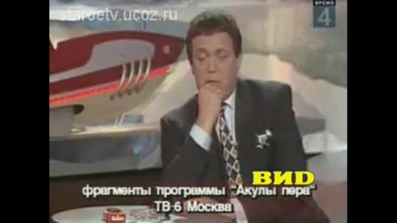 МузОбоз (Телеканал ВИD, ..2010 г.)