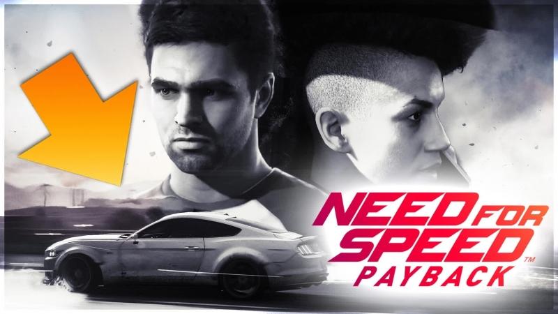 НА НАС ОТКРЫЛИ ОХОТУ ТОПОВЫЕ ПРАВОНАРУШИТЕЛИ Need for Speed Payback