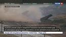 Новости на Россия 24 • В Ленобласти в рамках учений запущена ОТР Точка-У