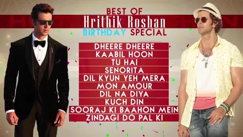 Best Of Hrithik Roshan Songs _ Birthday Special _ Video Jukebox _ T-Series