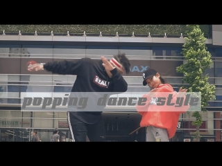 PANGKWAN Popping Animation Style With Dance Teacher MoMo - Choreographed BY Goriking