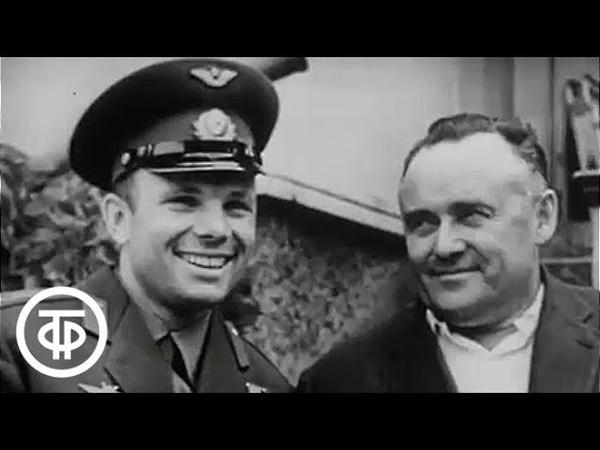 Документальный фильм Рассказ о моем друге. СССР, 1971 г.