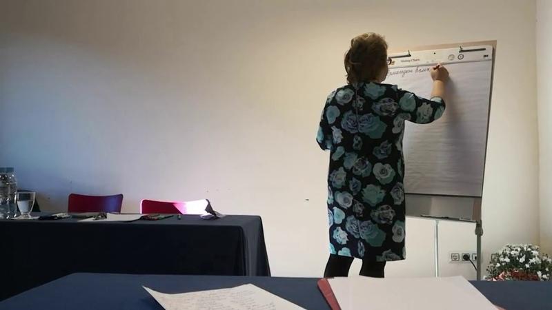 Надежда Токарева - (10-11).11.2018.Д-1(2). Большой семинар. г.Барселона (Испания). День-1