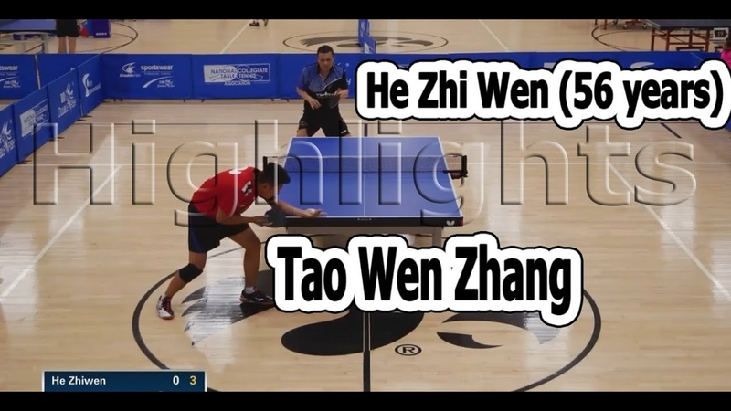 He Zhi Wen vs Tao Wenzhang | 2018 Paddle Palace Hawkeye Open l た之ウンvsオーウェンの張l2018パドルパレスクアイアOpen
