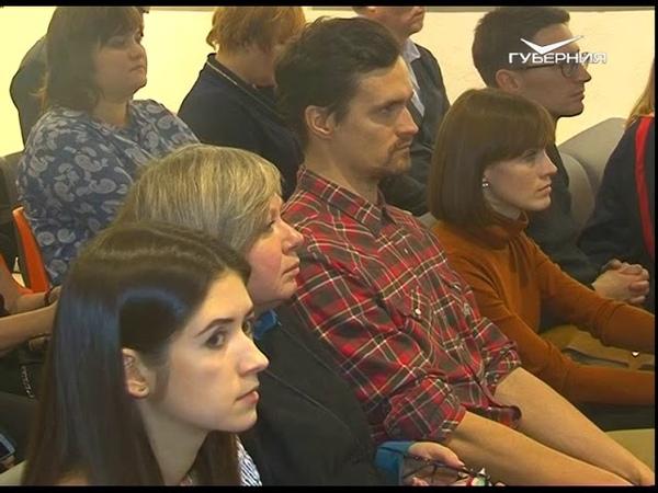 В Самаре наградили авторов лучших проектов по реконструкции Загородного парка