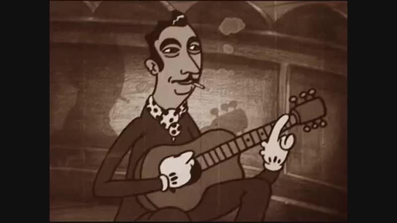 Django Reinhardt - Anouman - Paris, 30.01. 1953