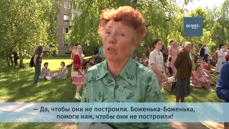 Рэпартаж «Белсата» са здымак серыяла «Чарнобыль»