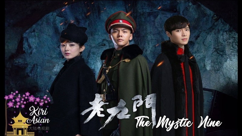 THE MYSTIC NINE 28