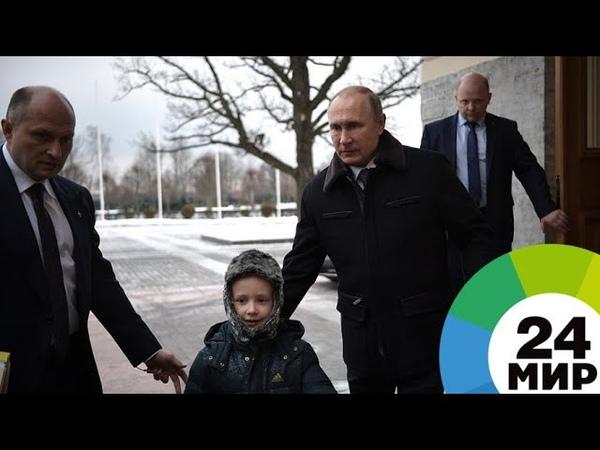 Небо Петербурга в голубом вертолете Путин исполнил мечту тяжелобольного мальчика Артема - МИР 24