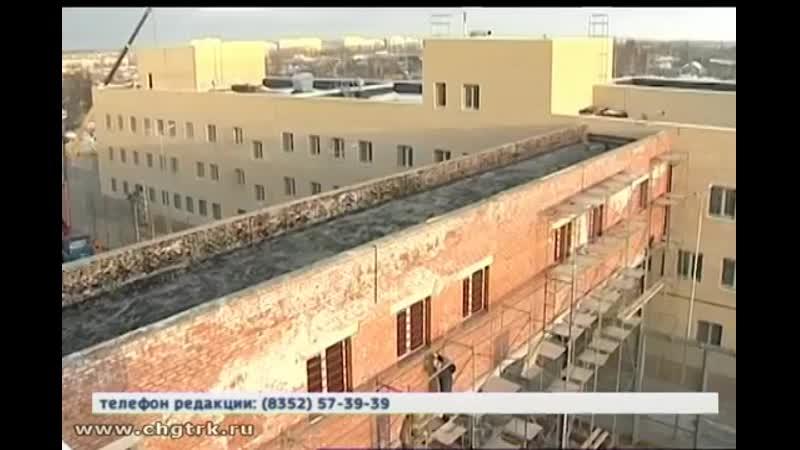 В Чебоксарах возбуждены новые уголовные дела о нарушениях, допущенных при строительстве следственного изолятора