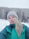 Наталия Брылякова фото #2
