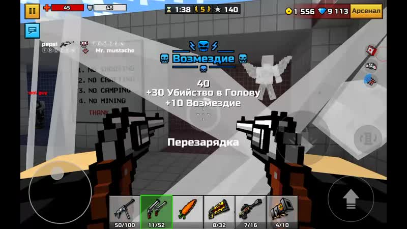 Pixel Gun 3d - removed weapons gameplay