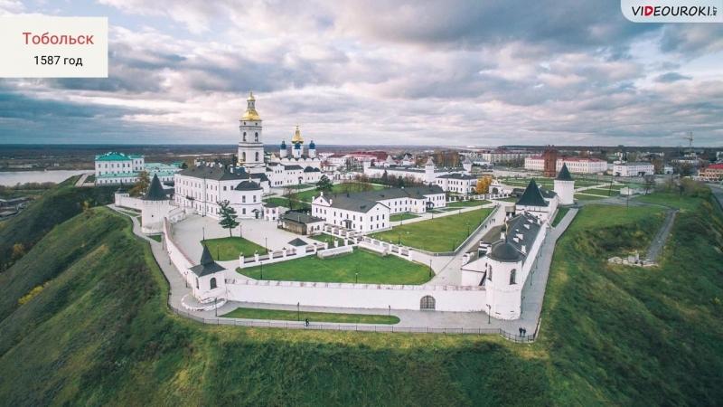 05. Русские землепроходцы XI–XVII веков