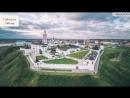 05 Русские землепроходцы XI XVII веков