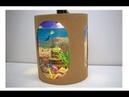 АКВАРИУМ ИЗ КАРТОНА Как сделать декоративный аквариум своими руками