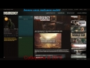 Sergei Linux - live