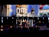 Александр Иванов и группа Рондо - Моя неласковая Русь