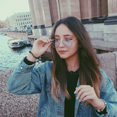 Диана Туганова