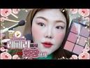 *뷰티계 SM 레페리 에서 몰~래(?) 화장하기 (feat.홀리 마음의 고향)