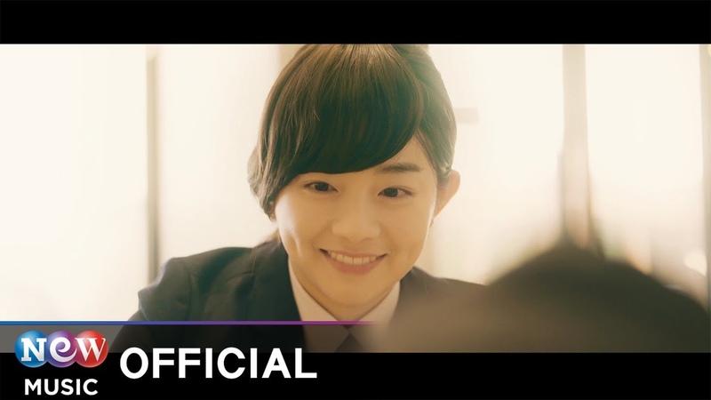 [MV] Lee YeJoon (이예준) - 너와 나 우리 (私たち) (Feat. ZELO of B.A.P)