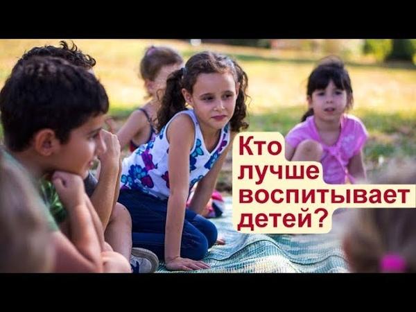 Чем израильско-еврейское воспитание отличается от еврейско-русско-советского