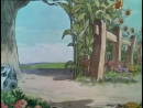 Silly Symphony - The Three Little Pigs