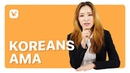 How Long Could You Wait For Sex? | Koreans Ask Me Anything (AMA)