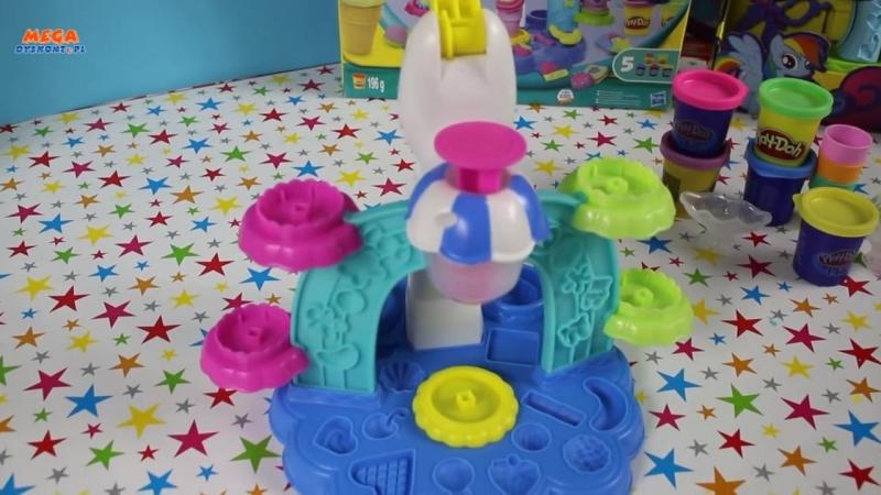 Фабрика Мороженого Play-Doh, аналог Плэй до