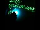 Светящая доска. Рисуй светом