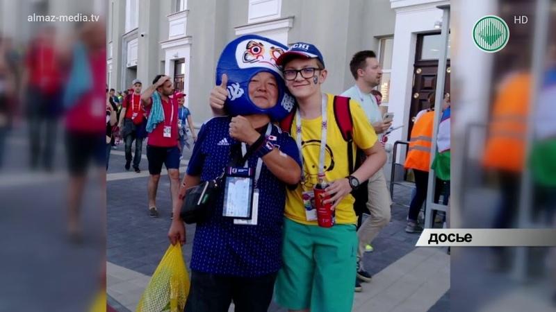 АЛРОСА помогла тяжелобольным детям попасть на FIFA-2018