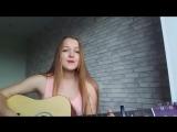 Саша Немо - Все Хорошо (Cover by Angelina Evans)