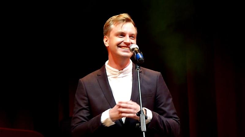 Алексей Гоман - Мой конь притомился. 17.11.2018 год. КЦ Вдохновение