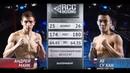Андрей Маик Россия vs Хе Су Хан Россия 23 03 2019 RCC Boxing Promotions FULL HD