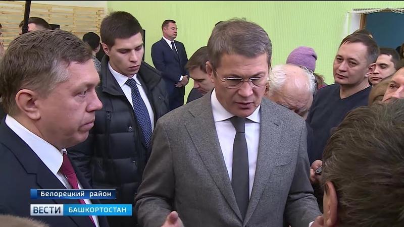 Новый спорткомплекс и импортозамещающее производство Радий Хабиров посетил Белорецкий район