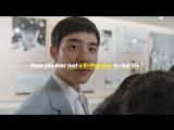 Реклама от НОТК с участием группы EXO_2018 Korea Tourism Organization_Korean Wave
