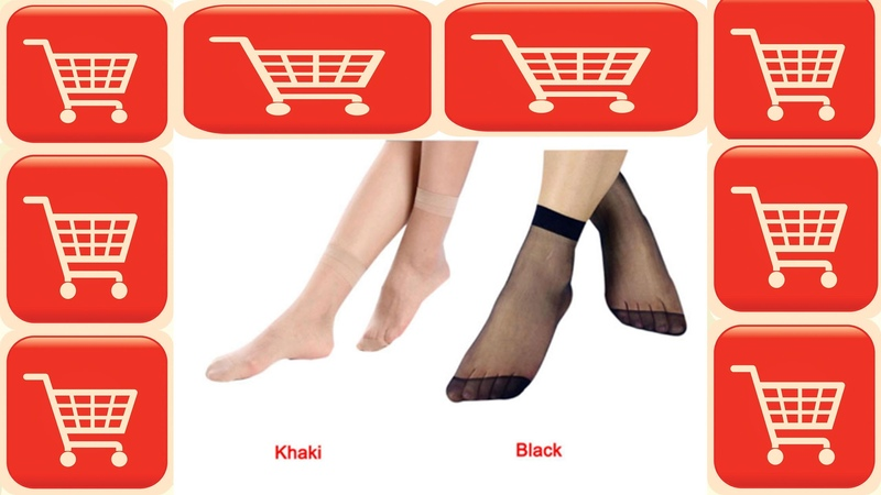Капроновые носки с AliExpress