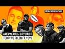Frea King Show: Американцы Слушают TERRY, FLESH, YEYO