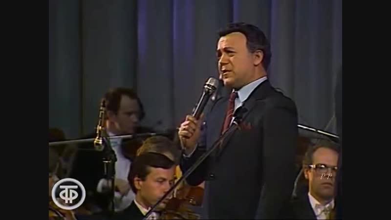 Иосиф Кобзон - Поле Куликово (Т. Хренникова - М.Матусовского) (Концерт советской песни 1986)