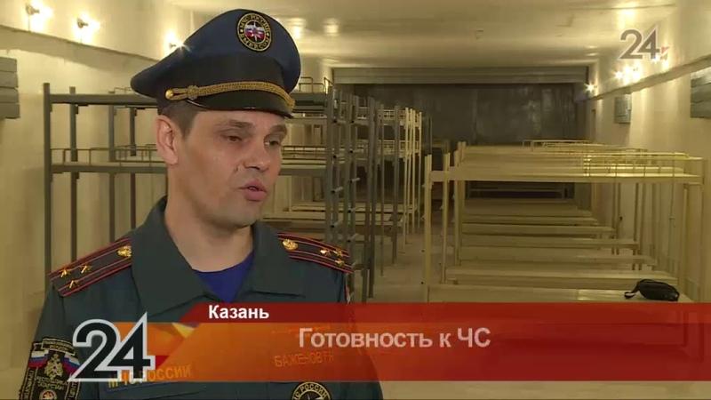 Бомбоубежища в Казани: каково будет жить на пятиметровой глубине