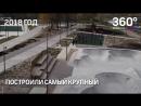 Как изменился парк 30-летия Победы в Орехово-Зуеве