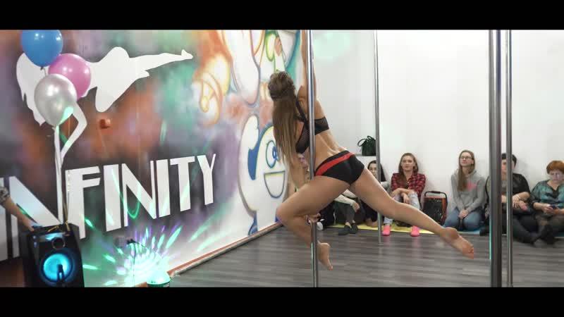 Злобина Ирина Pole dance Студии танца Infinity 3 года