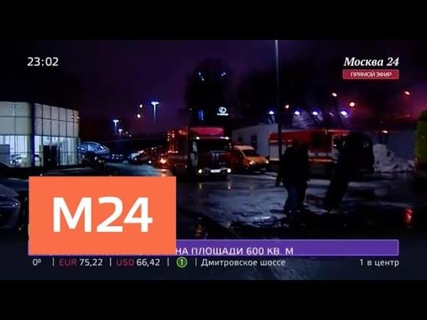 В Сокольниках кирпичное здание продолжает полыхать - Москва 24