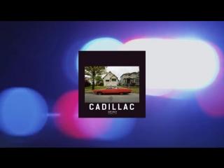 Эйпиоу - CADILLAC