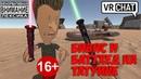 Бивис и Баттхед уделывают ВРЧат 3 Beavis and Butt-Head Do VRChat 3