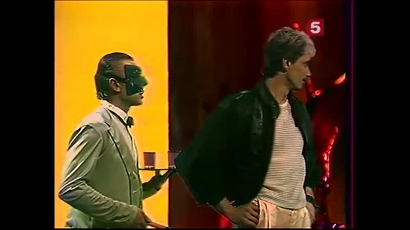 Возвращение со звезд 4 серия телеспектакль по роману С Лема ЛенТВ 1989 г