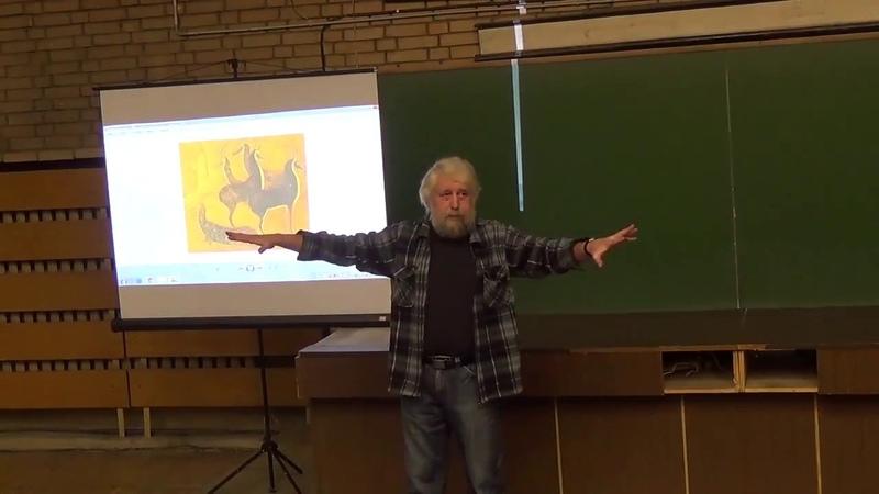 Лекция №1 История искусств часть 1