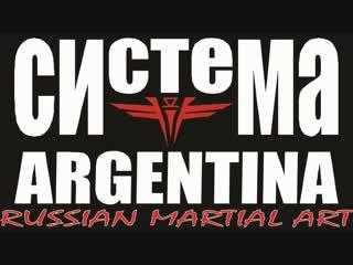 Exhibición de Systema Argentina en Buenos Aires Celebra Rusia хорошии перфоманс