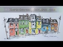 New Line and Wash Watercolor Tutorial Colorful Row Houses in St John's Newfoundland Peter Sheeler