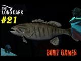 #21 Урок 1 Рыбалка - The Long Dark