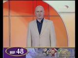 (Staroetv.su) Золотой ключ (НТВ, 24.02.2006) Фрагмент